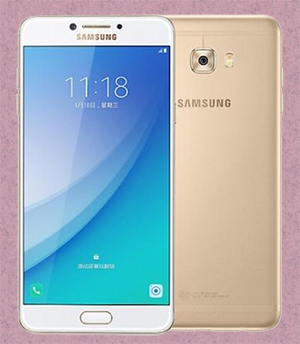 Samsung Officialises the Photo Friendly Galaxy C7 Pro