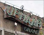 Uphaar Case: SC quashes bail to Ansal brothers