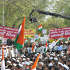 An Extreme Long Shot of Crowd at Jantar Mantar