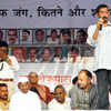 RTI activist Arvind Kejriwal on the dais