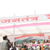Jantantra Rally in Gandhi Maidan of Patna