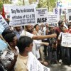 AISA student protest against Impeding Reservation Policy