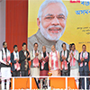 PM Modi inaugurating the Brahmaputra Cracker and Polymer Limited